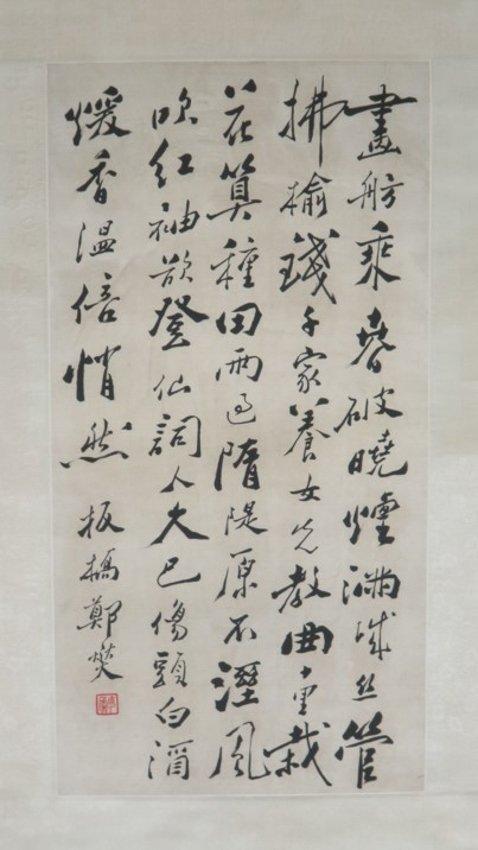 A hanging scroll by zheng ban qiao