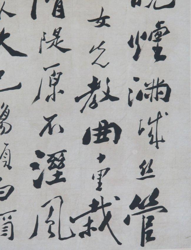 A hanging scroll by zheng ban qiao - 3