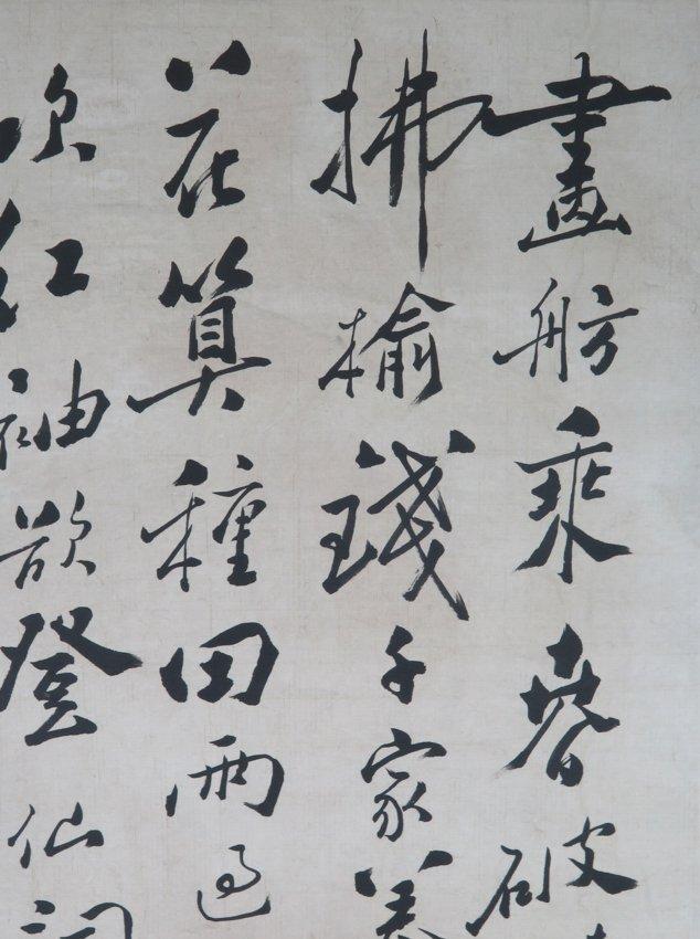 A hanging scroll by zheng ban qiao - 4
