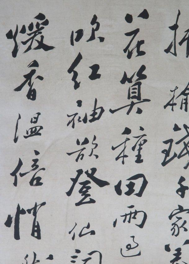 A hanging scroll by zheng ban qiao - 5