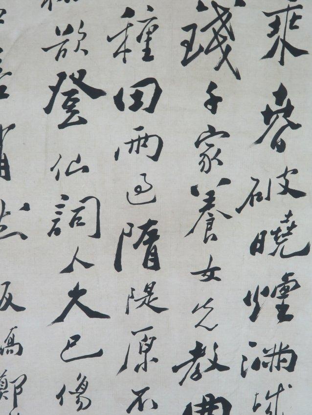 A hanging scroll by zheng ban qiao - 6