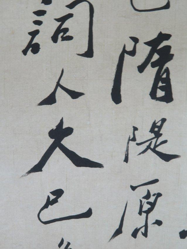 A hanging scroll by zheng ban qiao - 7