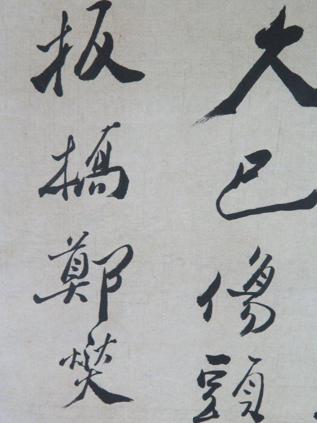 A hanging scroll by zheng ban qiao - 8