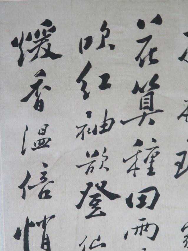 A hanging scroll by zheng ban qiao - 9