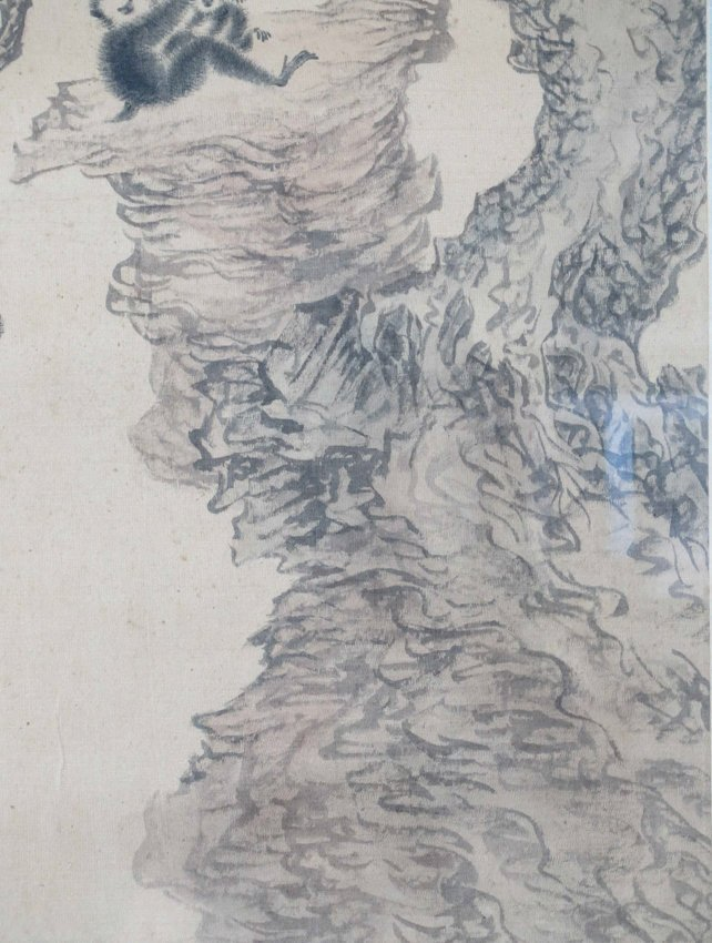 Ink and Color on Paper by Pu Ru - 7
