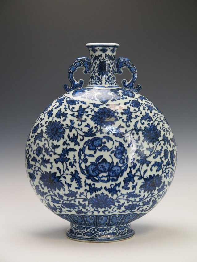 A blue and white moonflask
