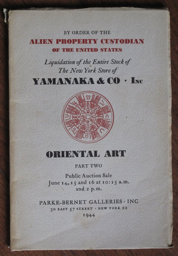 Sotheby's Parke-Bernet Catalog of YAMANAKA & CO. INC