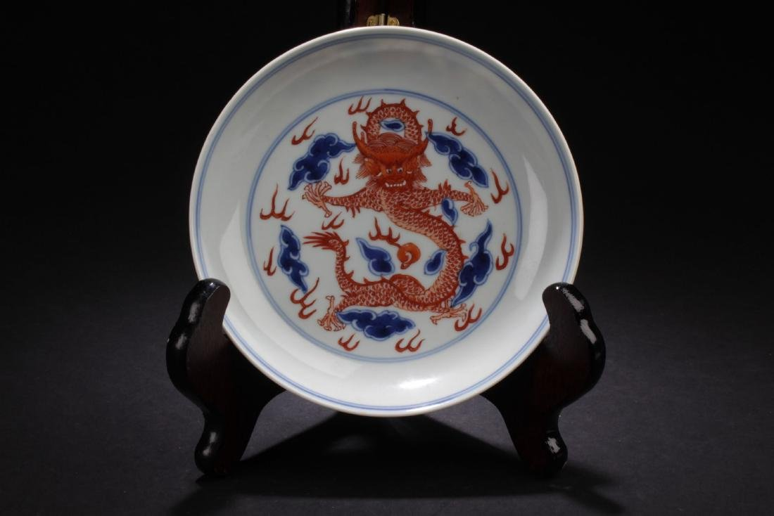 A Chinese Blue and White Estate Porcelain Plate