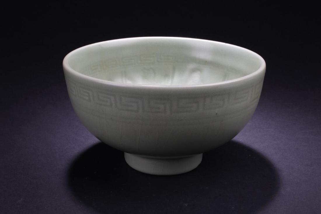 An Estate Chinese Porcelain Bowl