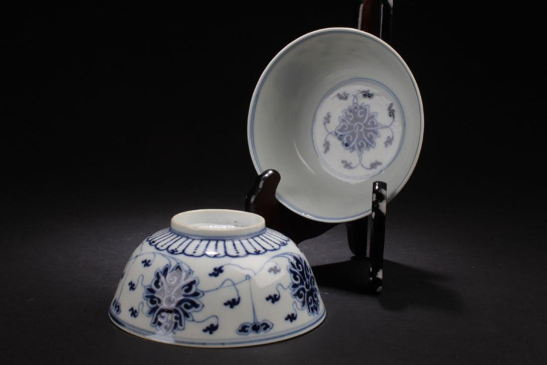 Two Chinese Estate Blue and White Porcelain Bowls