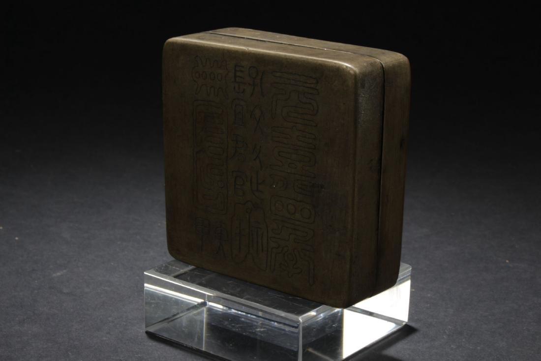 An Estate Lidded Chinese Metal Box