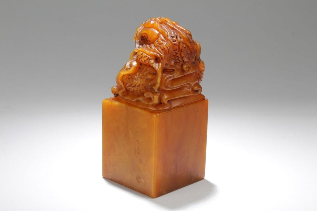 A Chinese Ball-guarding Myth-beast Soapstone Seal - 3
