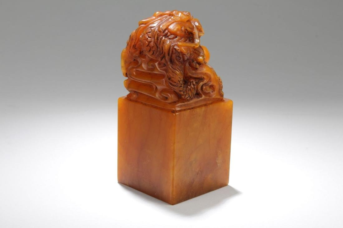 A Chinese Ball-guarding Myth-beast Soapstone Seal - 4