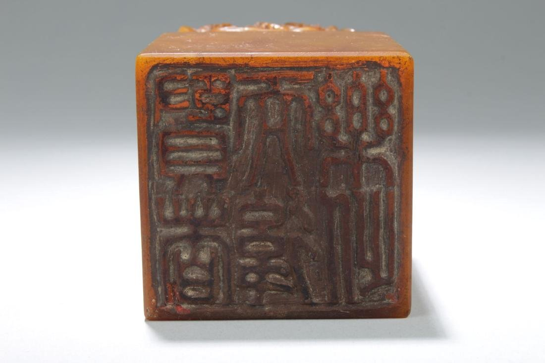 A Chinese Ball-guarding Myth-beast Soapstone Seal - 7