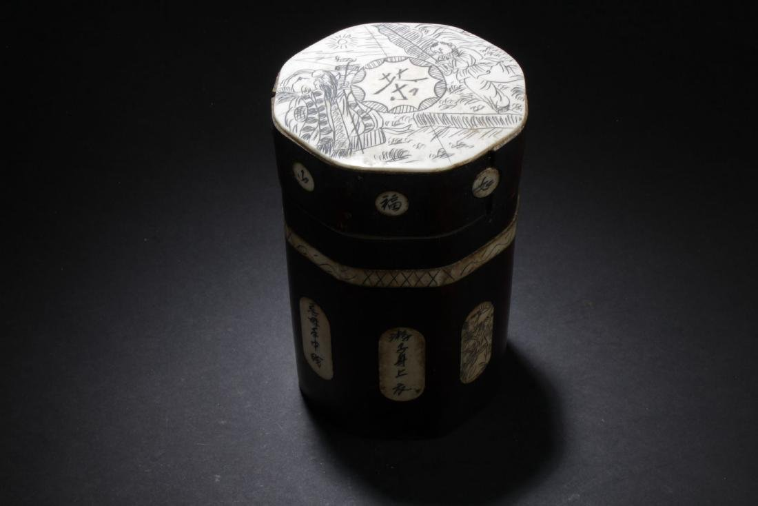 A Chinese Estate Tea Lidded Box