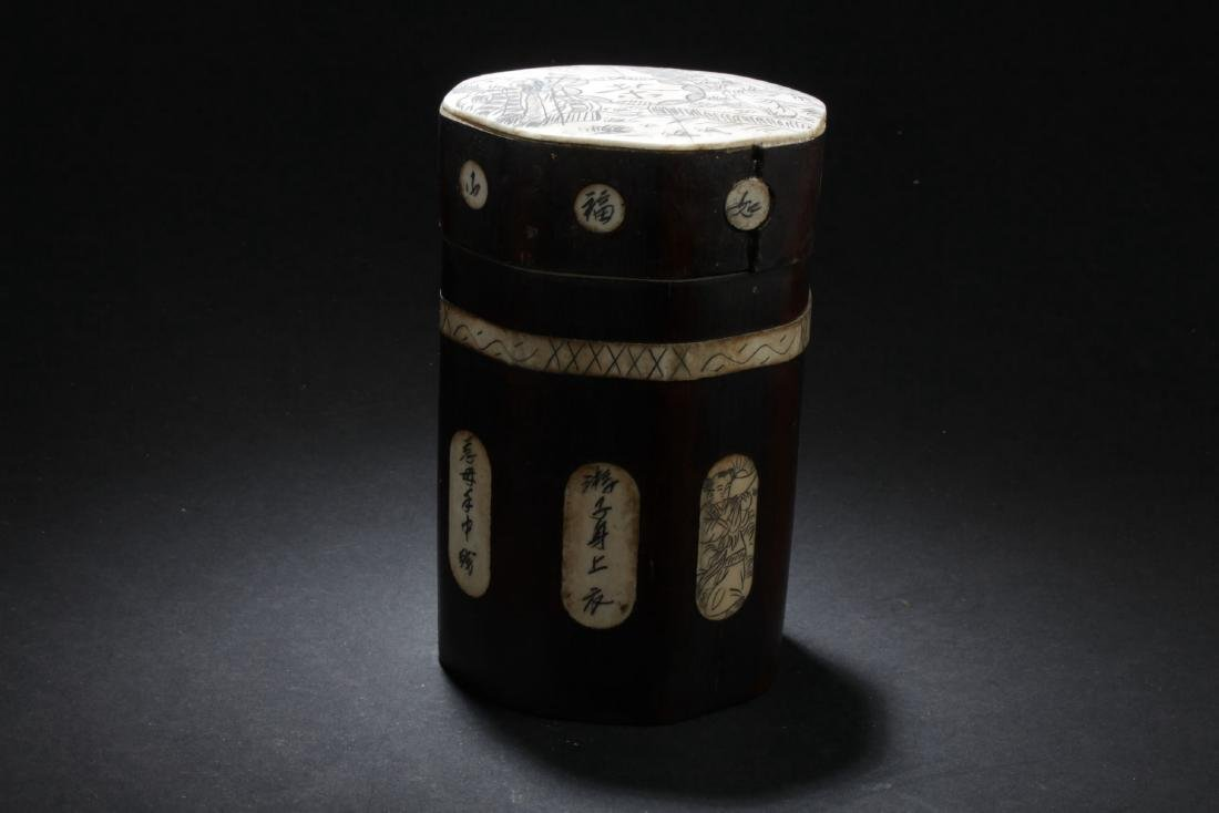 A Chinese Estate Tea Lidded Box - 2