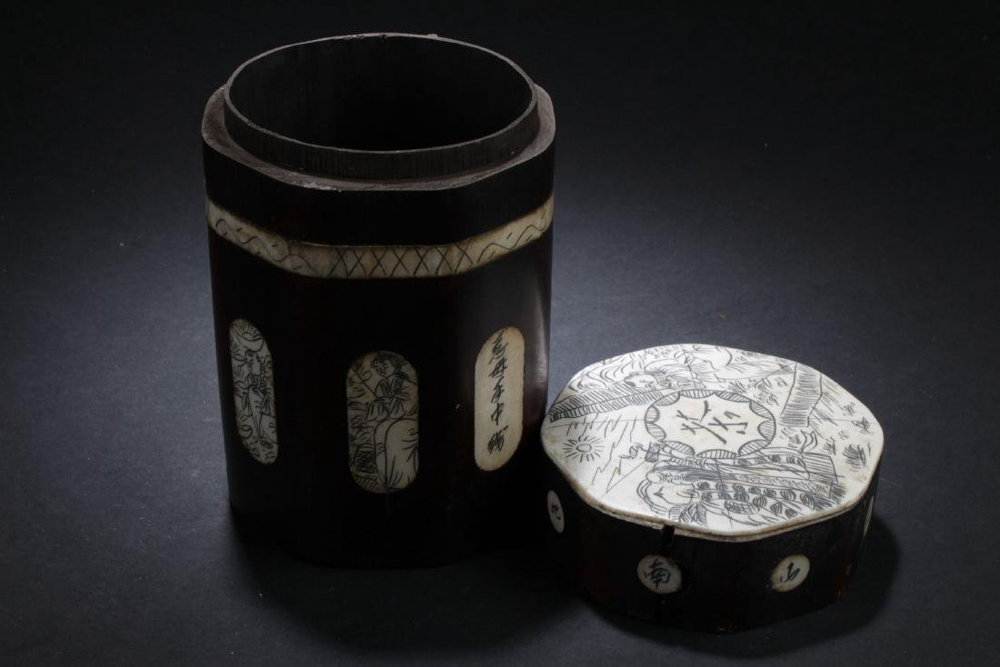 A Chinese Estate Tea Lidded Box - 4