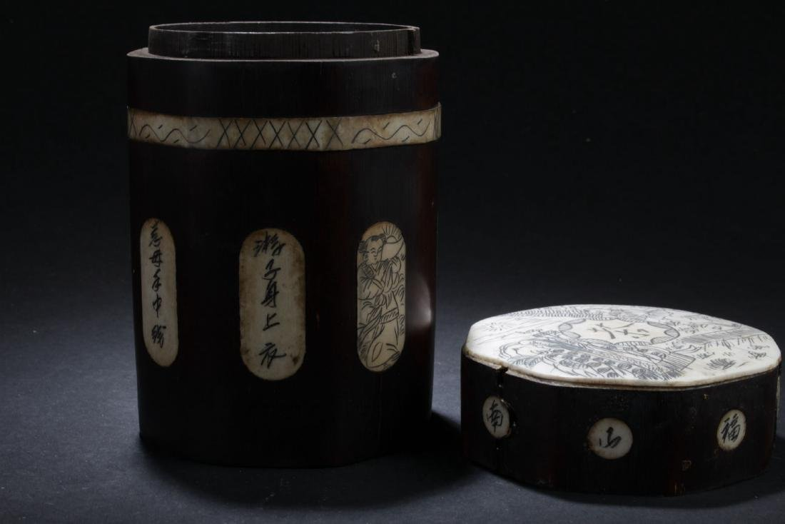 A Chinese Estate Tea Lidded Box - 5