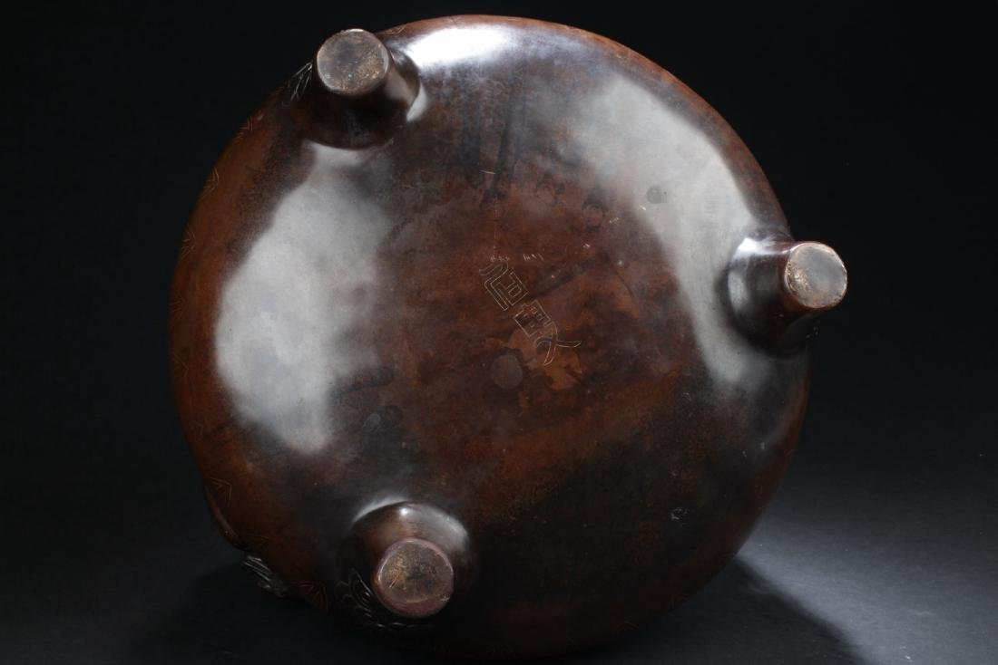 An Estate Chinese Copper-made Censer - 4
