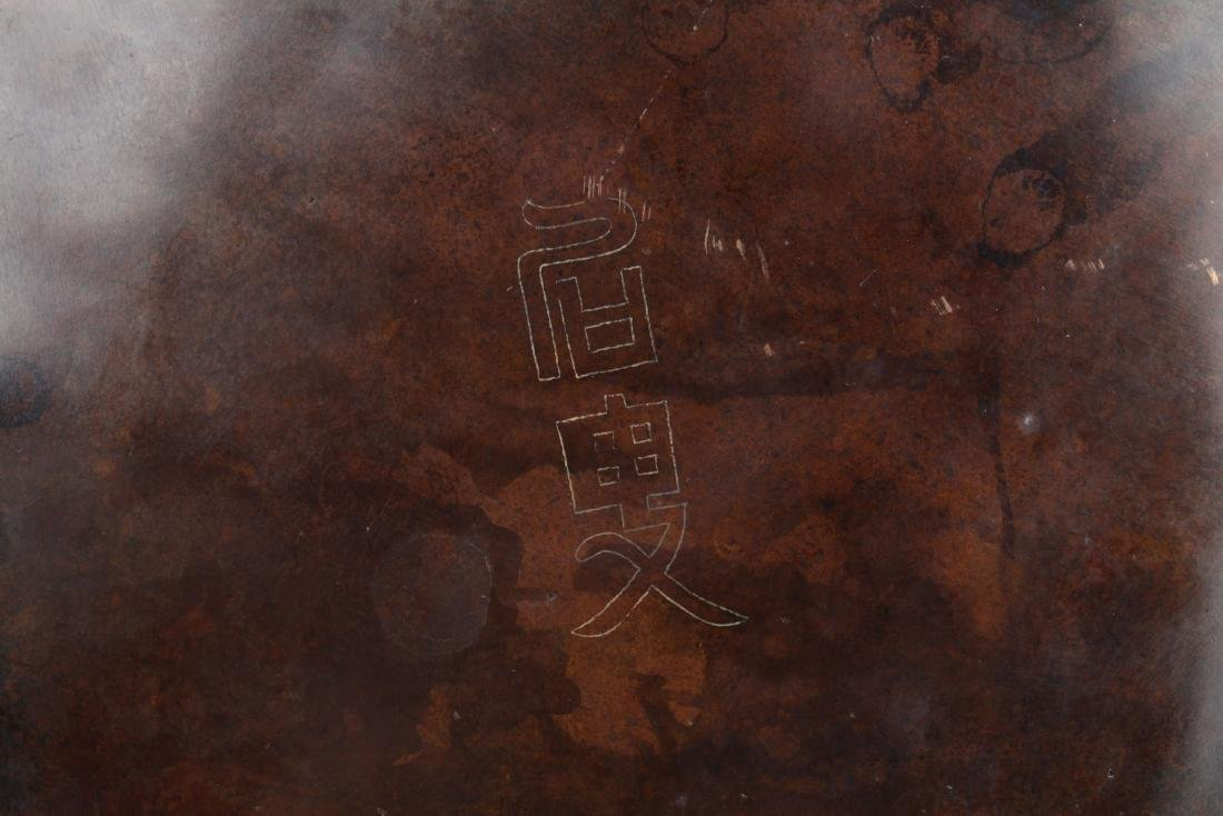 An Estate Chinese Copper-made Censer - 5
