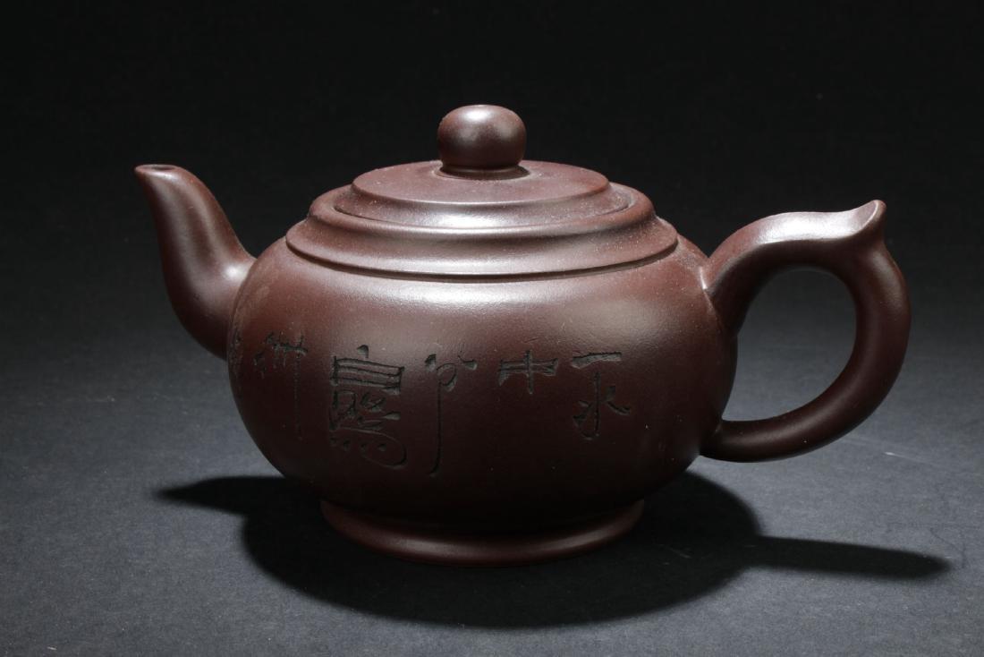 An Estate Chinese Round Tea Pot