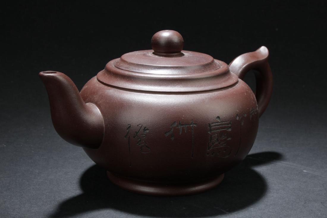An Estate Chinese Round Tea Pot - 2