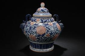 A Lidded Duo-handle Chinese Porcelain Vase