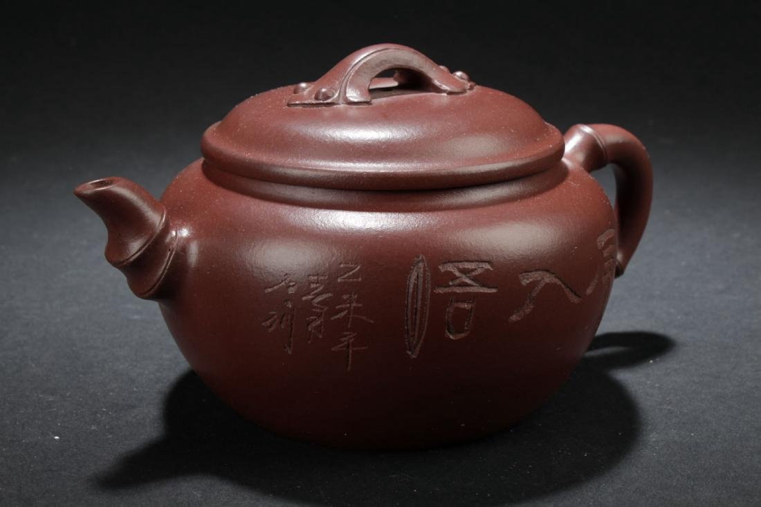 A Round Chinese Word-decorating Tea Pot
