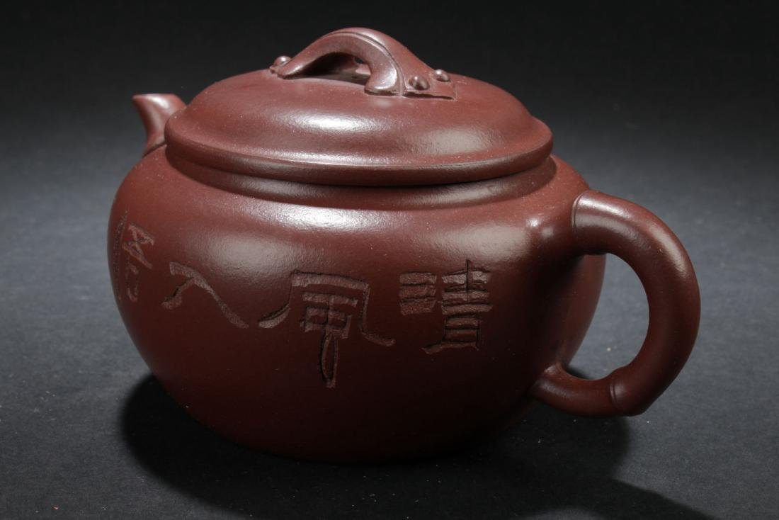 A Round Chinese Word-decorating Tea Pot - 2