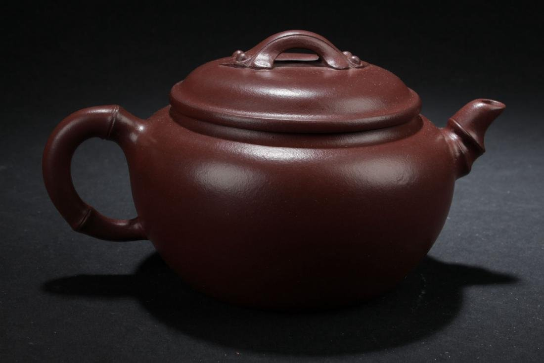 A Round Chinese Word-decorating Tea Pot - 3