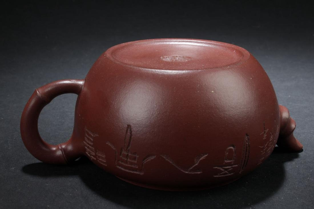 A Round Chinese Word-decorating Tea Pot - 6