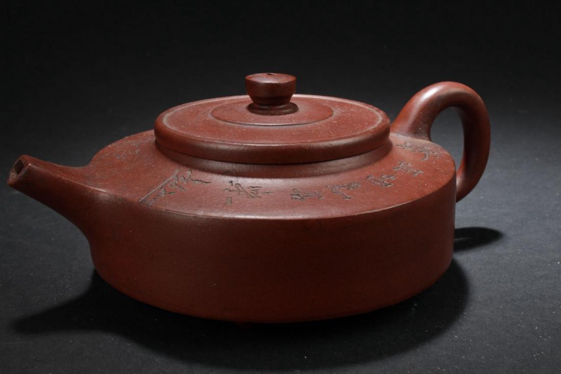 A Flat-circular Chinese Estate Tea Pot - 2