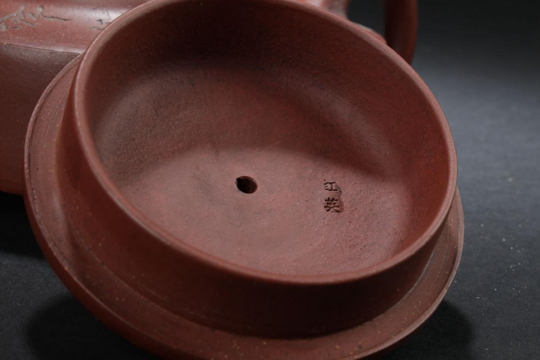 A Flat-circular Chinese Estate Tea Pot - 3