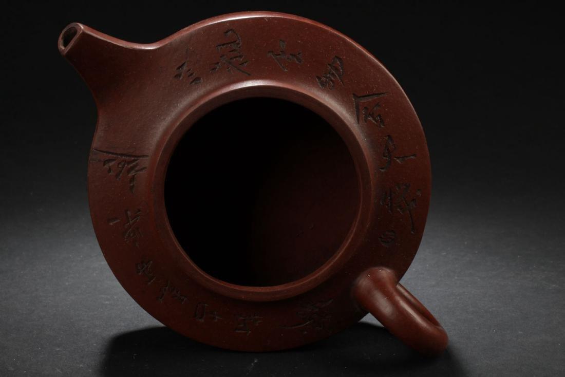 A Flat-circular Chinese Estate Tea Pot - 4