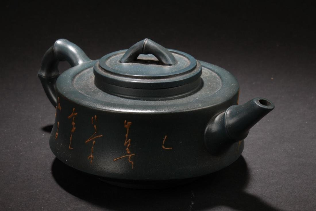 An Estate Land-scape Decorating Chinese  Tea Pot - 2