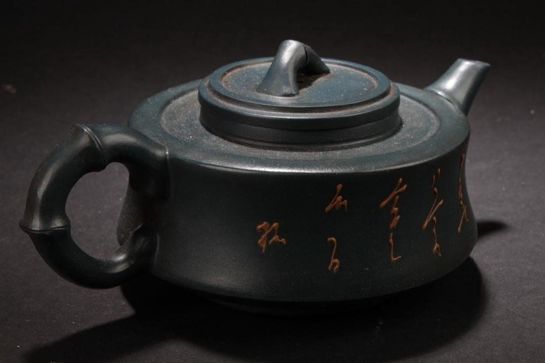 An Estate Land-scape Decorating Chinese  Tea Pot - 3