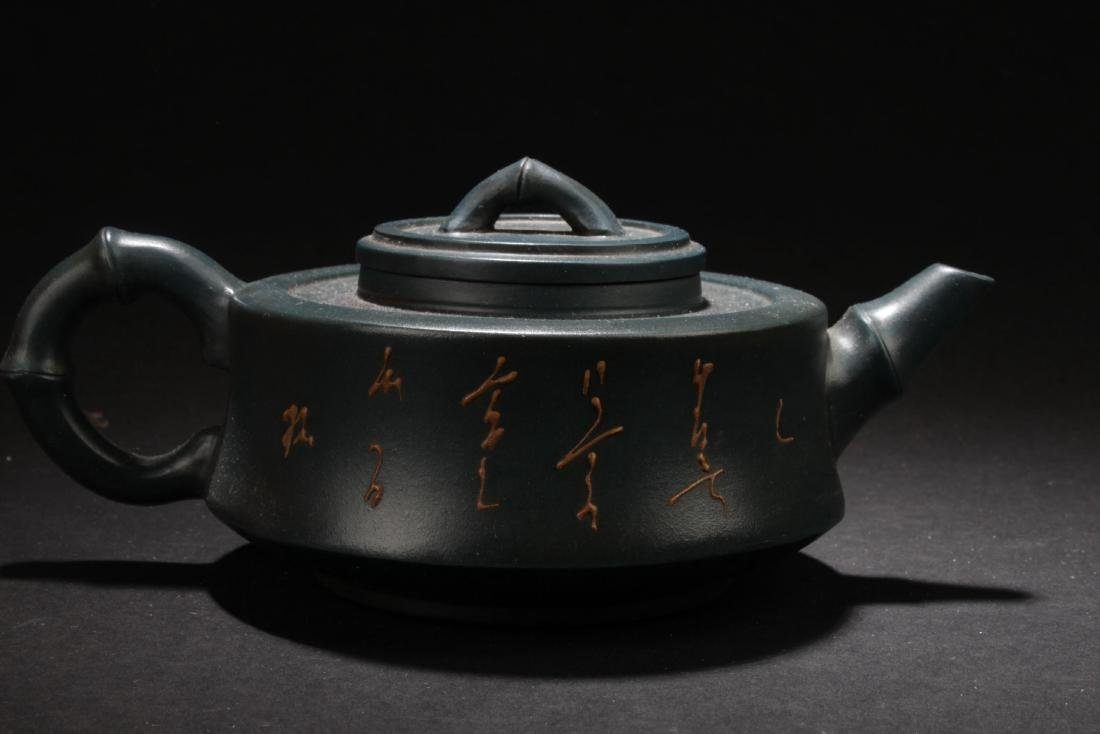 An Estate Land-scape Decorating Chinese  Tea Pot - 4