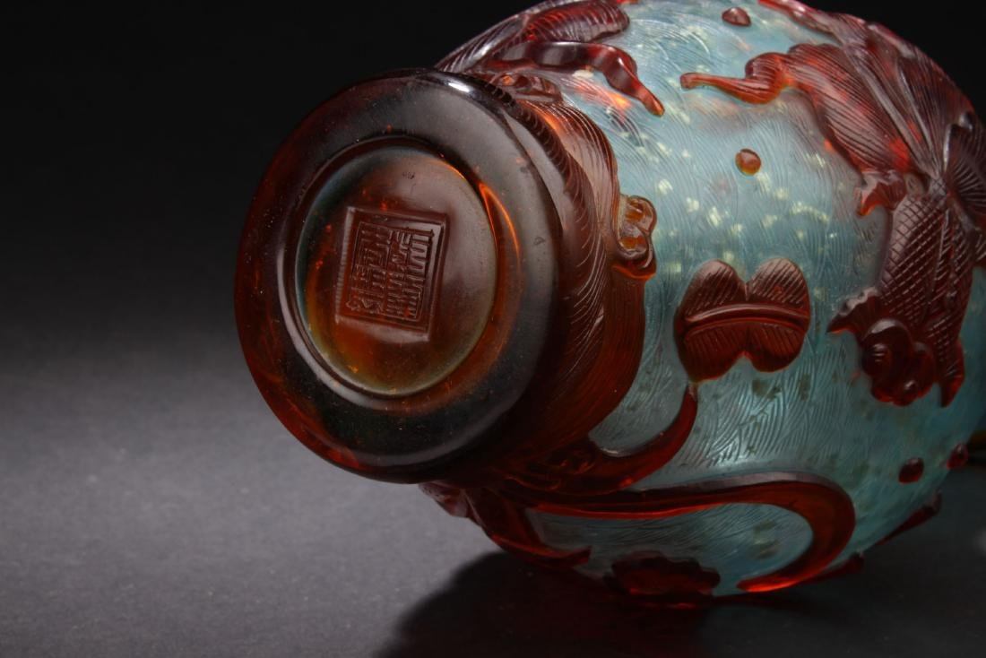 A Chinese Peking-glass Display Vase - 6