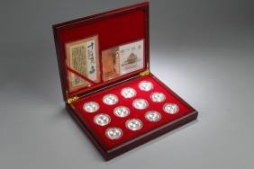 An Estate Chinese 12-animal Coin Collection
