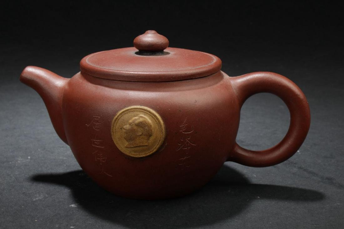 A Governor-seal Chinese Estate  Teapot