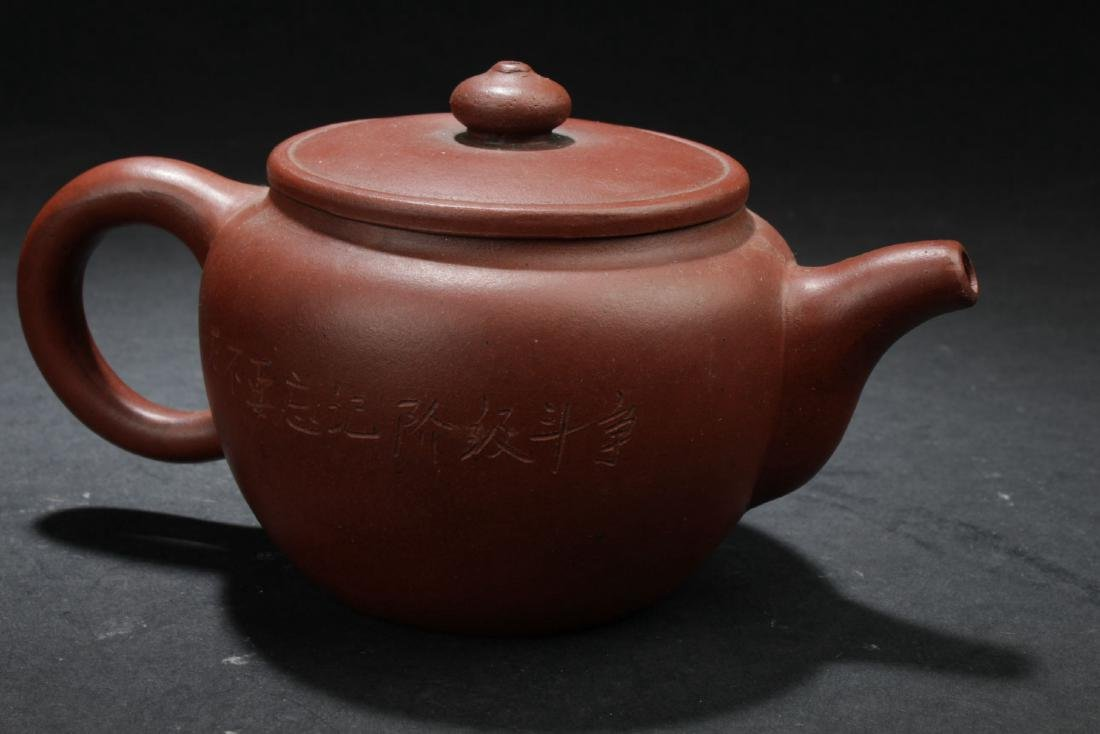 A Governor-seal Chinese Estate  Teapot - 4