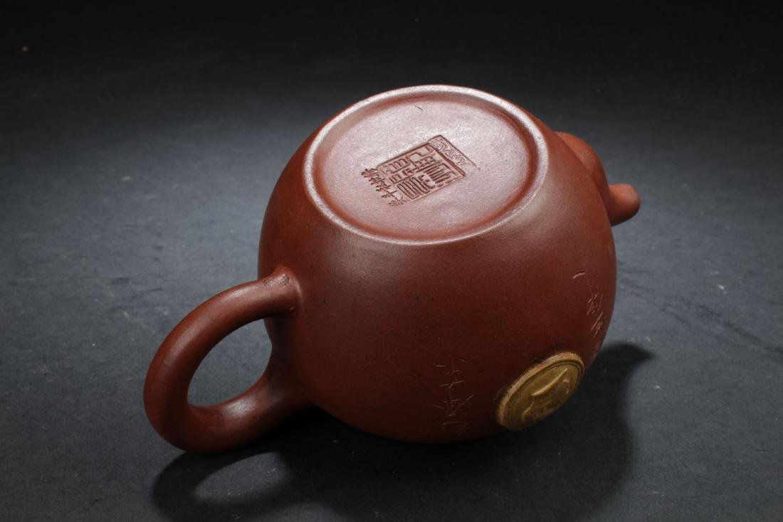 A Governor-seal Chinese Estate  Teapot - 7
