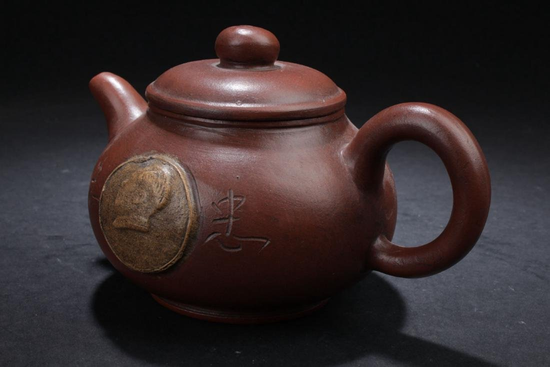 A Governor-seal Chinese Estate  Teapot - 2