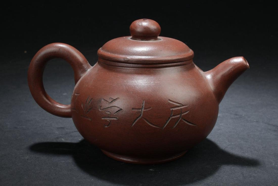 A Governor-seal Chinese Estate  Teapot - 3