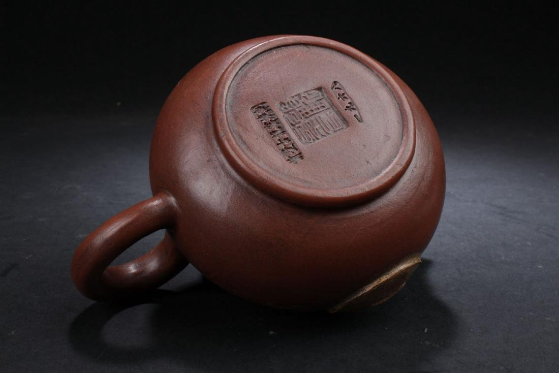 A Governor-seal Chinese Estate  Teapot - 5