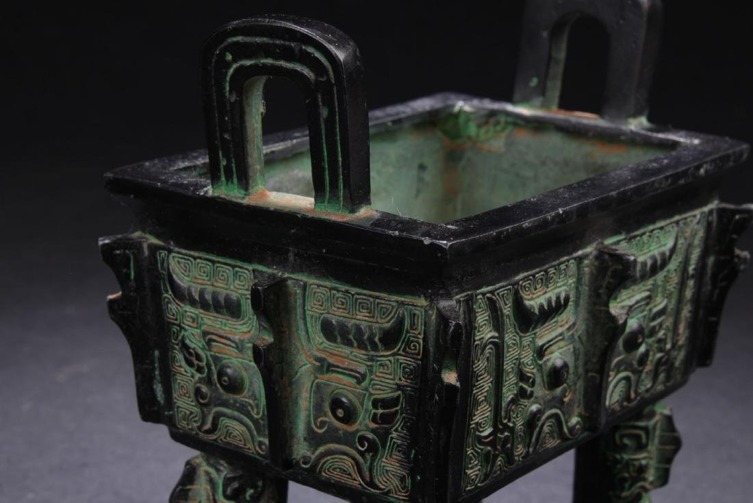 A Chinese Bronze Vessel Display - 3