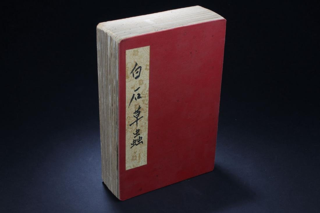 An Estate Chinese Thick-paged Painting Book