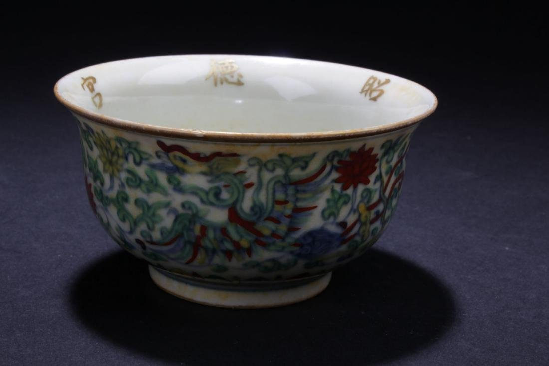 An Chinese Estate Porcelain Cup - 2