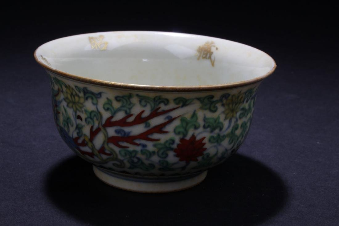 An Chinese Estate Porcelain Cup - 3