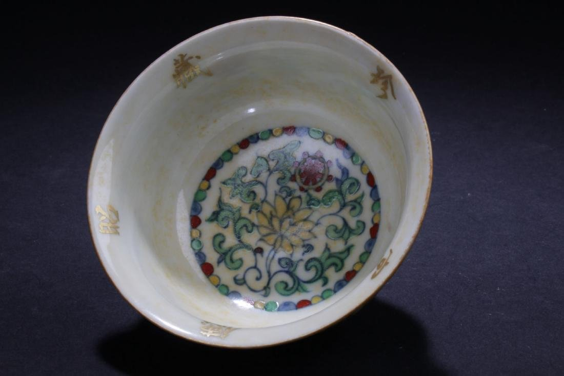 An Chinese Estate Porcelain Cup - 4
